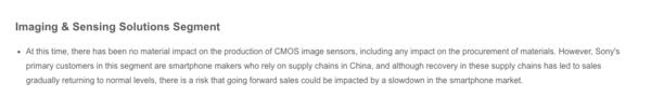 索尼:CMOS图像传感器业务没实质影响