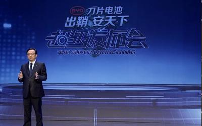 比亚迪发布刀片电池 新能源汽车行业进入关键时刻