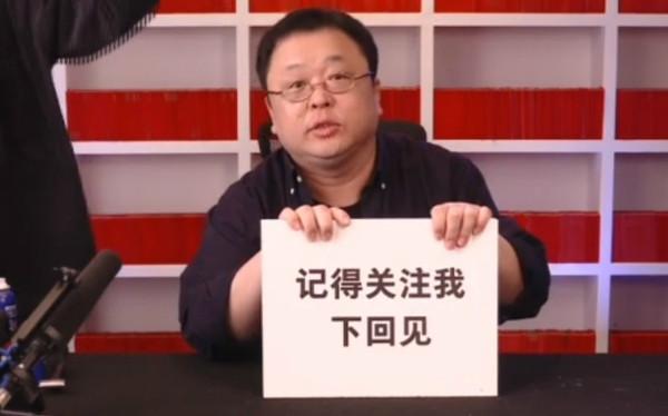 罗永浩又一场首秀:直播带货罢了 哪里来的什么输赢?