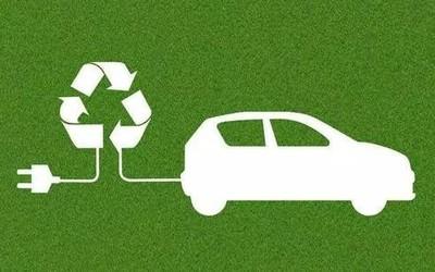 工信部:《新能源汽车产业发展规划》 咨询会议召开