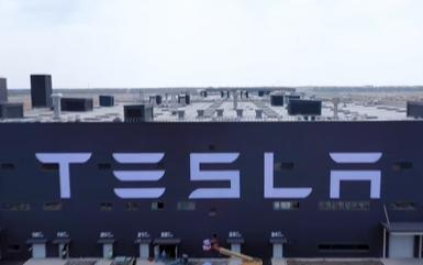 特斯拉上海超级工厂首度曝光 场面震撼令人叹为观止