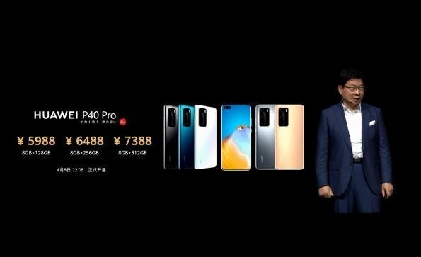 P40发布后 余承东谈华为手机售价:我们卖的很便宜了
