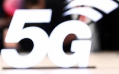 得益于电信运营商大力投入 韩国5G普及率领先全球