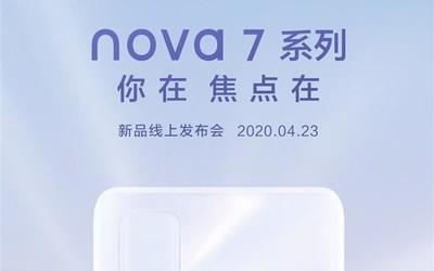 华为nova 7系列正式官宣:50倍潜望式变焦 4月23日见