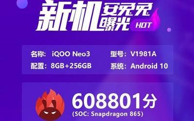 iQOO Neo3安兔兔跑分公布:骁龙865成绩超60万分