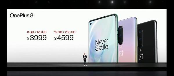 一加8售價3999元起