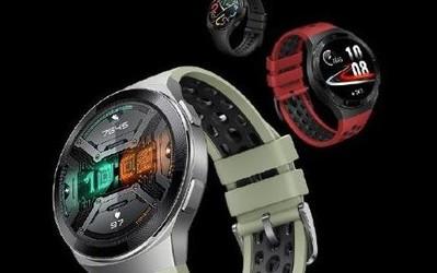 一张图看懂华为Watch GT 2e 拥有两周强续航售1288元