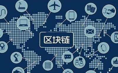 权威报告:支付宝区块链大获成功 连续三年全球第一