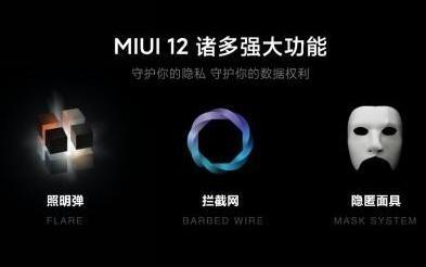 早报:MIUI12分批升级机型出炉 清华109岁云校庆
