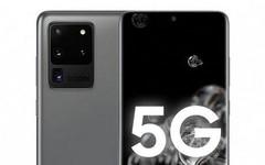 三星S30系列或采用1.5亿像素镜头:性能颜值同步提升