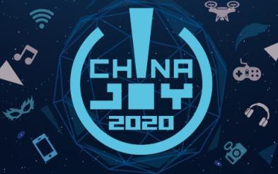 ChinaJoy2020确定7月31日照常举行!或首发3A新作