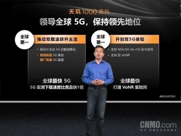 iQOO将首发的天玑1000+ 终究MediaTek往里加了啥?