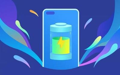 华为手机如何更好地保护电池?智能充电模式了解一下