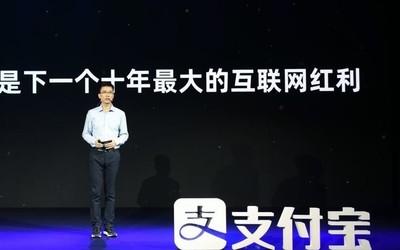 胡晓明:数字生活新服务是下一个十年最大的互联网红利