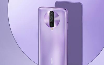 早报:荣耀智慧屏X1系列今天开售 Redmi K30i 5G上架