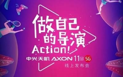 年輕人的第一部5G視頻手機?中興天機Axon 11 SE定檔