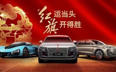 国货扬威 一汽红旗5月销量突破15100辆 同比增长133%