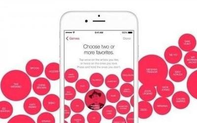 iOS13.5.5曝光苹果最新服务计划 这些服务将打包销售