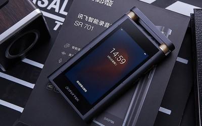 """讯飞智能录音笔SR701全面升级 从此""""速记""""随身携带"""