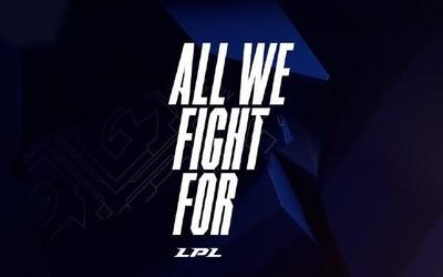 前三天免费!2020LPL夏季赛开启选手第一视角功能