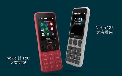 Nokia 125和Nokia新150开售 内置《贪吃蛇》售189元起