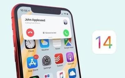 苹果iOS 14功能升级 新增通话录音 但需通话双方同意