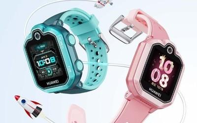 看娃神器降价 华为儿童手表 3 Pro超能版618到手价888