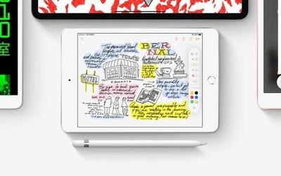 拼多多爆款汇总  Apple Pencil 549元起Switch售2599元