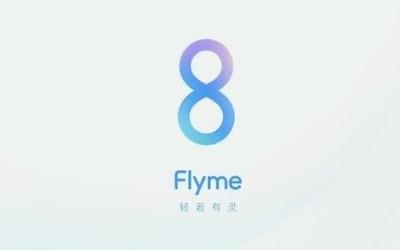 魅族Flyme有的功能现在Android 11也有了!领先两年?