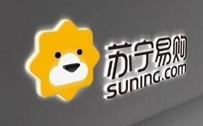 苏宁易购拿下LPL赞助权 腾讯首次选择电商平台赞助