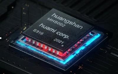 国货自强 华米科技发布黄山2号自研国产AI芯片!