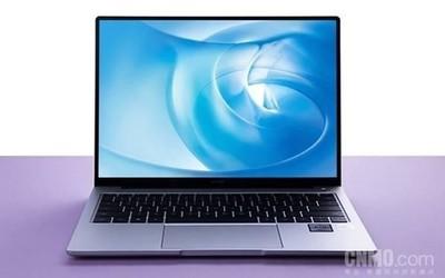 华为MateBook系列笔记本成消费者最佳选择 618该怎么选?