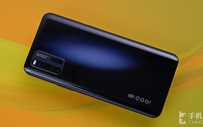 "iQOO 3 Pro要来了?参数曝光采用""超频版""骁龙865芯片"