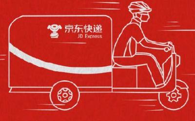 618京东物流超级战报出炉 全国22个城市实现分钟达