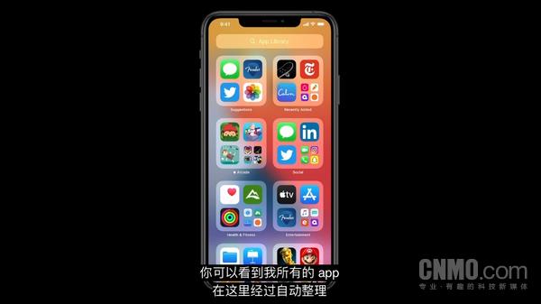 App Library(APP资源库)