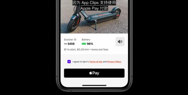 实用性与便捷性全面提升 关于iOS 14你要知道的都在这