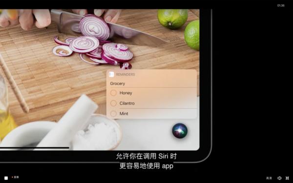 iPadOS 14鍐匰iri绉昏嚦鍙充笅瑙掓诞鍔? title=