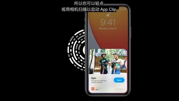 iPadOS 14/iOS 14鐨凙pp Clip鍔熻兘
