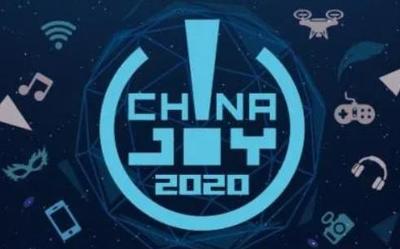 2020ChinaJoy:外省市展商与观众抵沪后防疫注意事项