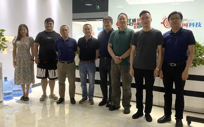 高层对话 中国互联网上网服务行业协会访问汉威信恒