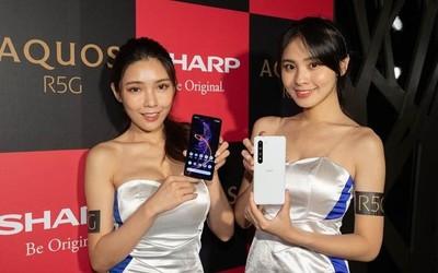 夏普5G手机AQUOS R5G售价34900新台币 7月6日开售