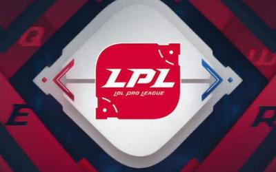 看!2020英雄联盟全球总决赛LPL赛区资格赛赛制公布
