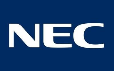 NEC和日本海洋局合作 开发海洋废料自动检测AI系统