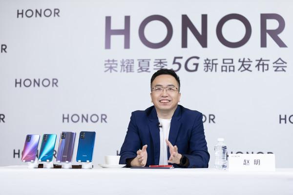 赵明:荣耀X10 Max掩盖更多集体 5G手机进入遍及年代