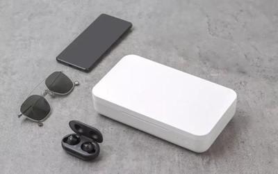 三星紫外线消毒器全球正式发布 可给手机边充电边消毒