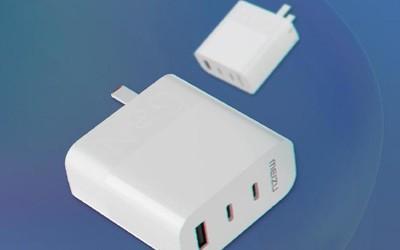 魅族超充GaN三口充电器正式开售 65W Max功率199元
