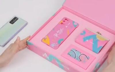 荣耀30系列x创造营2020礼盒官方开箱 粉粉的我爱了
