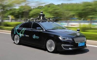 國內首個無人駕駛汽車遠程測試許可發放 廣州為試點