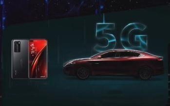 华为联名比亚迪推出P40汉定制手机 这外观你喜欢吗?