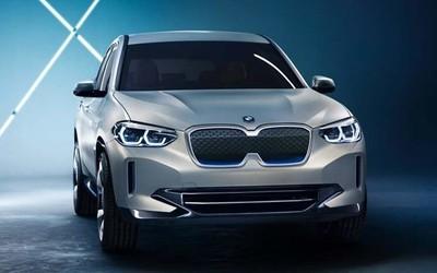 宝马纯电动SUV iX3将于明日发布 最快年底前可开上